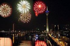 Hafenfest_Feuerwerk1.jpg